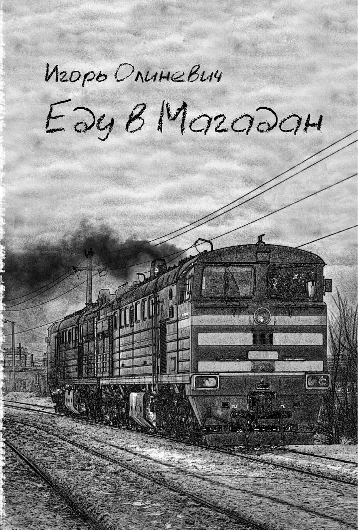обложка-01