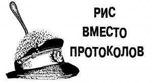 57242626_1 (1)