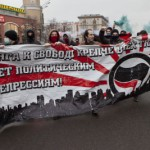 antifa-against-police-lawlessness-moscow-18032012-005_0