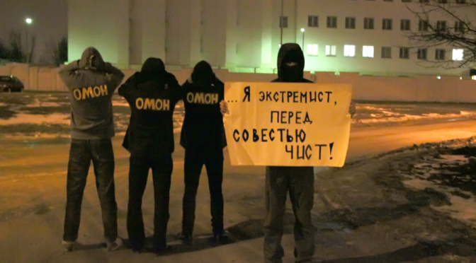 Overview of repressions against anarchists and antifashists in Belarus in 2015