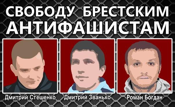 На свободу вышел антифашист Дмитрий Стешенко
