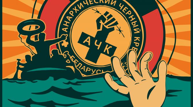 Макеты стикеров АЧК за 2014 год