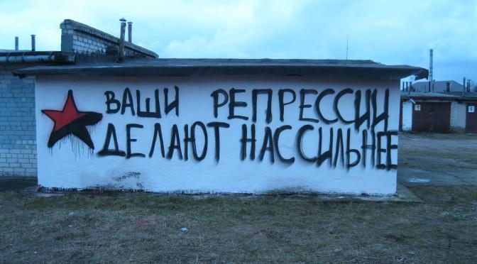 День против ментовского беспредела в Барановичах
