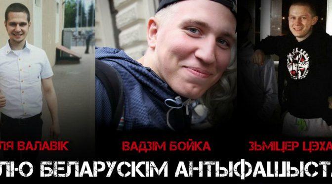 Антифашисту Вадиму Бойко отказываются оказывать медицинскую помощь