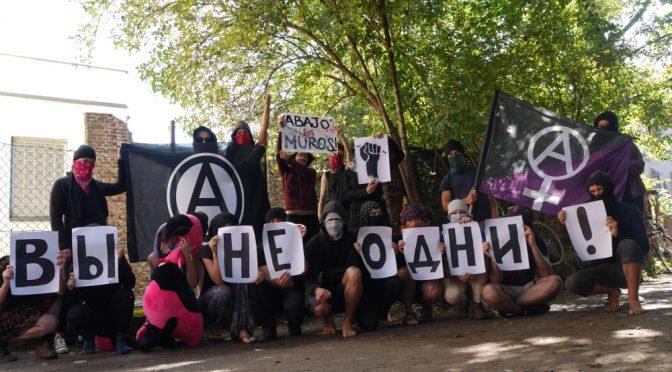 Бонн: Солидарность с репрессированными анархистами и антифашистами в Беларуси