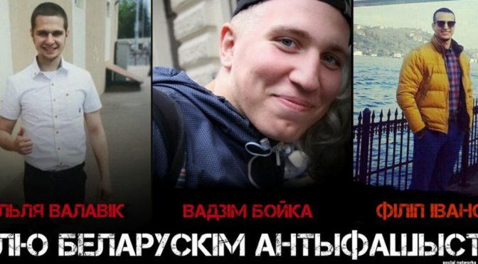 Новости по делу минских антифашистов: освобождение и новый арест