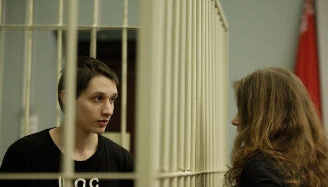 Дмитрия Полиенко осудили на 2 года лишения свободы с отсрочкой