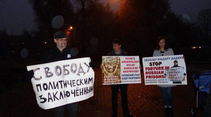 В Вильнюсе прошло очередное заседание по делу Николая Дедка
