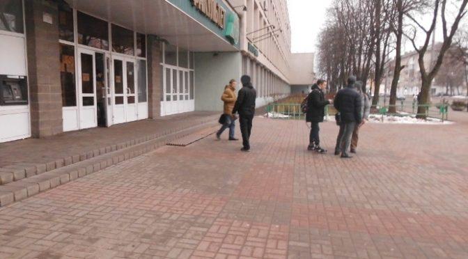 В Минске при раздаче брошюр задержан анархист [обновлено]
