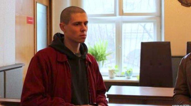 Брест: Андрея Марача осудили на 10 суток