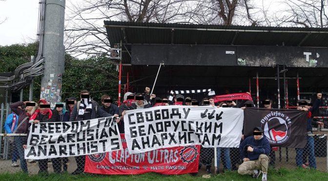 Лондон: фанаты-антифашисты солидарны с беларускими анархистами
