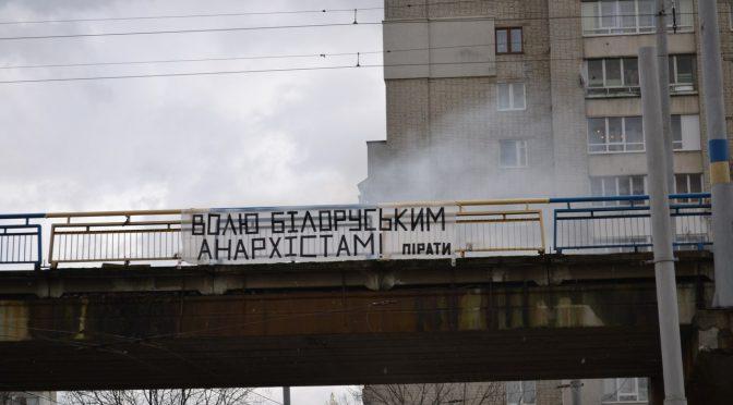 Акции солидарности с задержанными прошли в Львове