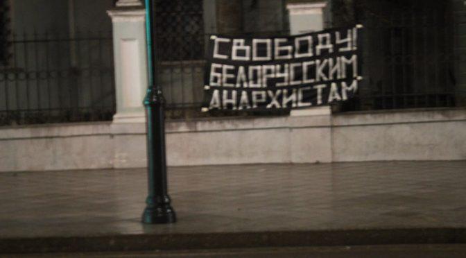 Акция солидарности с анархистами в Москве