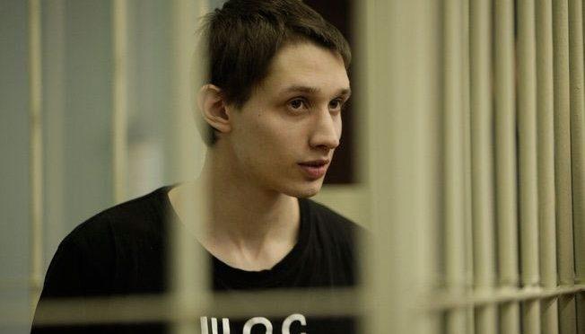 Дмитрию Полиенко отменили отсрочку наказания по делу о КритМассе