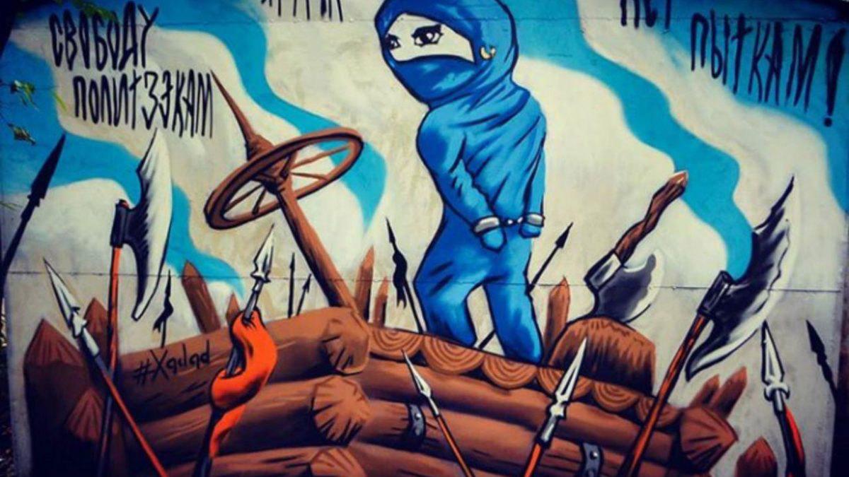 Граффити в Хабаровске